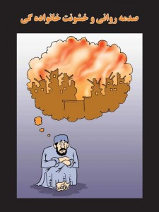 Cartoon-Booklet-Trauma-2